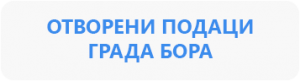 Отворени подаци града Бора